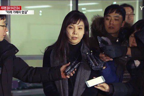 「事實上,徐智賢檢察官也不是檢調內唯一遭遇性非禮的人,很多受害者不想把這這種事拿...