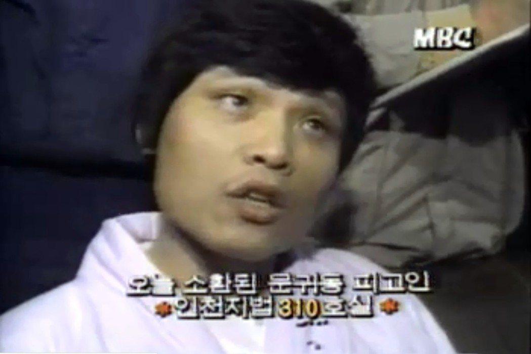 文貴童。 圖/截自MBC News