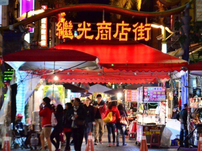 台中|繼光街年貨大街 大台中旅遊網