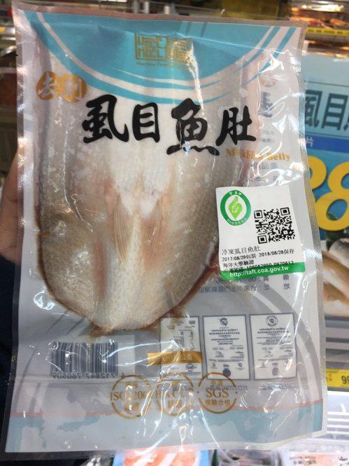 春節將近,年菜必備魚、蝦,消保處今公布抽查,有業者標示不符。圖/消保處提供
