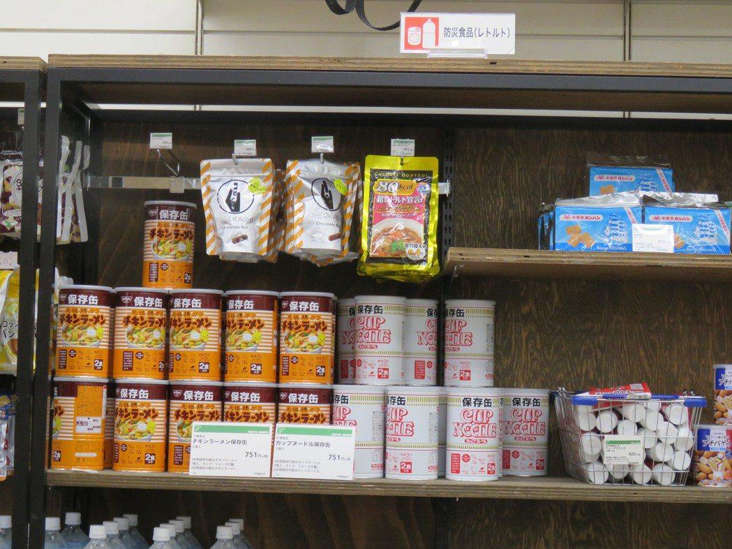 日本超市賣的儲備食品。記者雷光涵/攝影