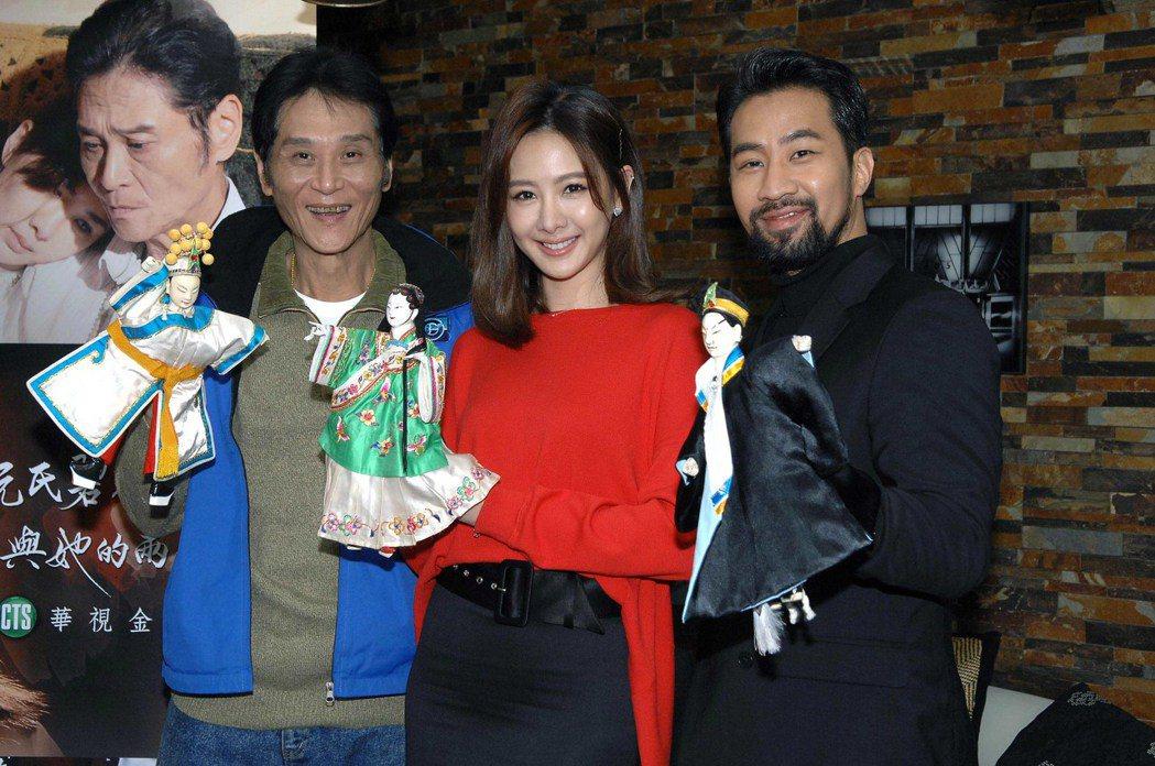 喜翔(左起)安心亞與黃健瑋合作愉快。圖/華視提供