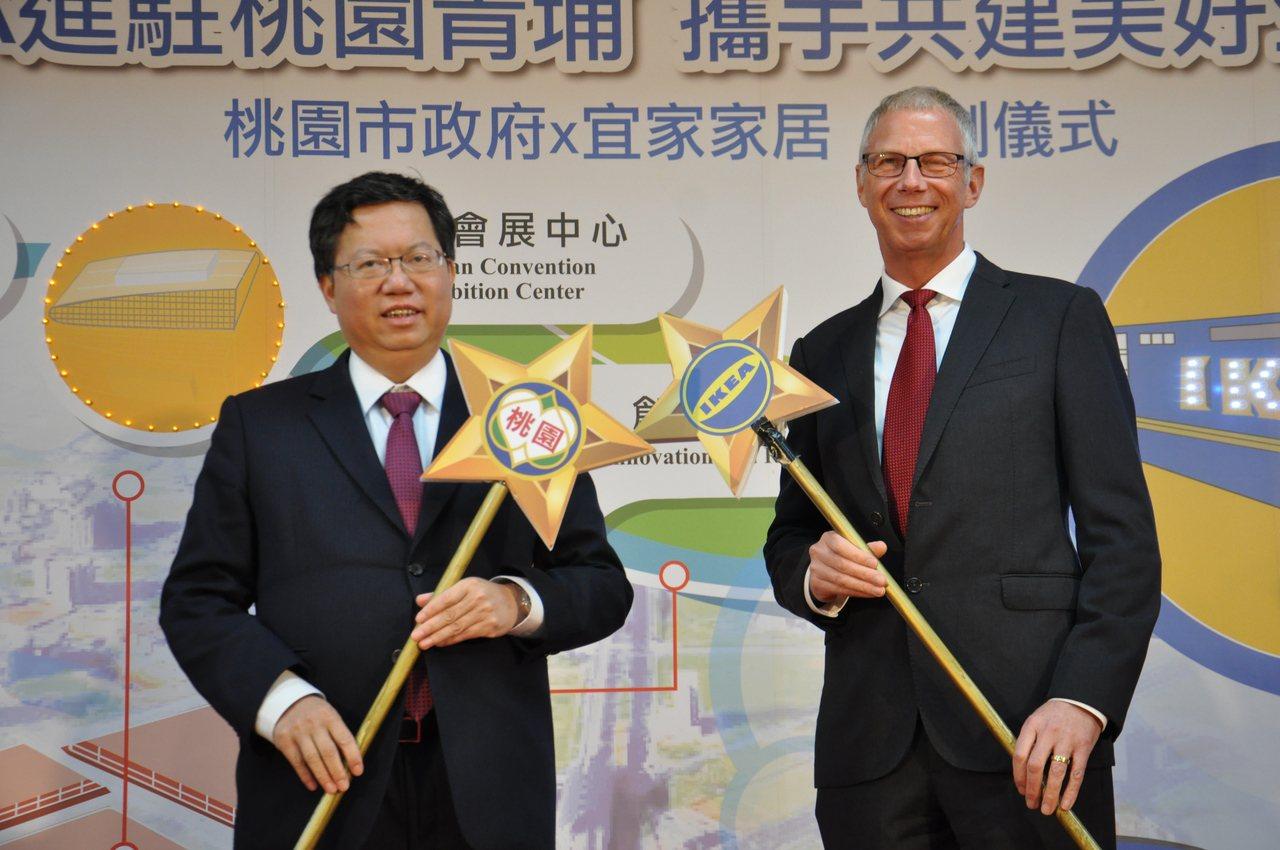IKEA將在桃園設全台最大分店,市長鄭文燦(左)今天下午2點與IKEA宜家家居總...