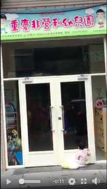 天冷又飄雨,台北市重慶非營利幼兒園竟有男童被老師體罰關在門外大哭,還沒有穿外套,...