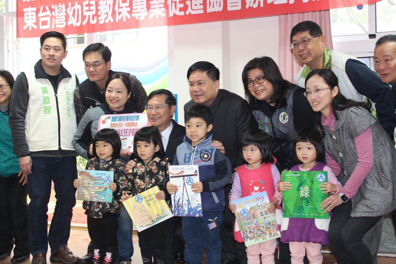 嘉義市第2家銀河非營利幼兒園昨天揭牌,市長涂醒哲(後排左四)贈送百本好書給孩子,...