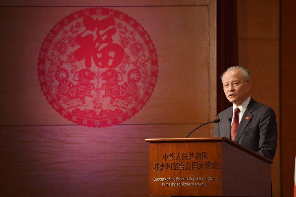 在美國人對中國快速崛起的疑慮與恐慌中,中共駐美大使崔天凱美東時間8日說:「這完全...