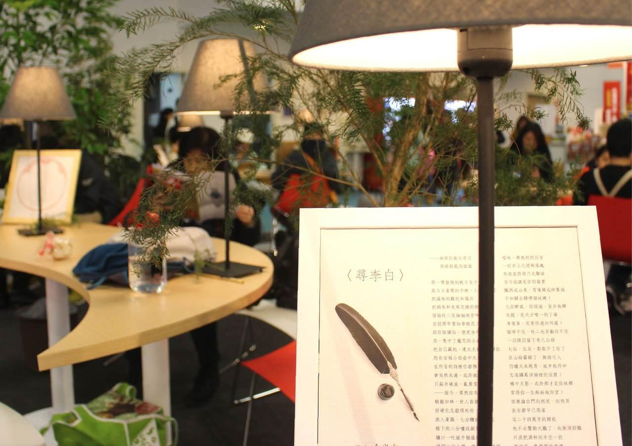 世貿一館的休息區,每張書桌都放上去年辭世的國寶級詩人余光中的詩作。 記者陳宛茜/...