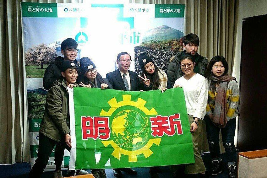 明新科大學生前往日本研習,拜會岩手縣八幡平市長(左四)。 明新科大/提供