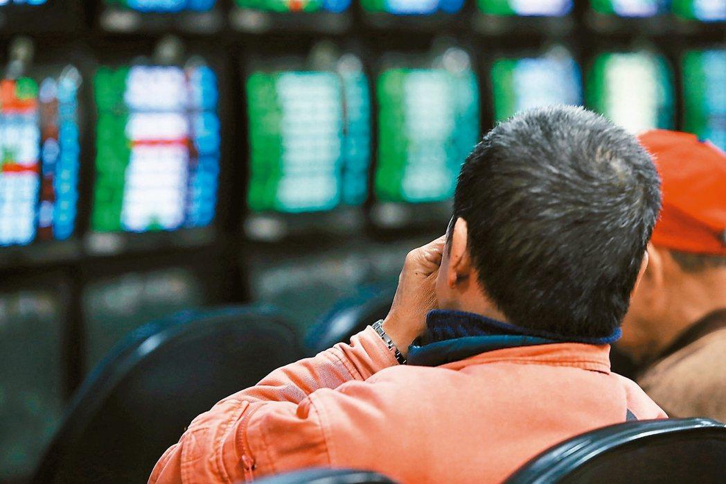 台股春節封關在即,卻被美股的崩跌擾亂。 報系資料照