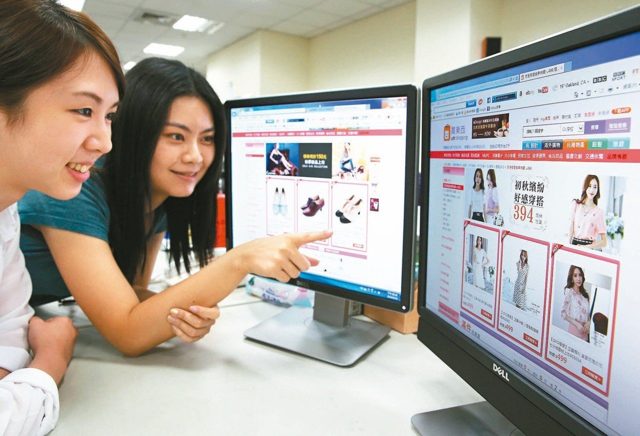 瑞銀將亞太地區消費者分為5類,台灣消費者被歸納為「宅男宅女型」,瑞銀指出,這類人...