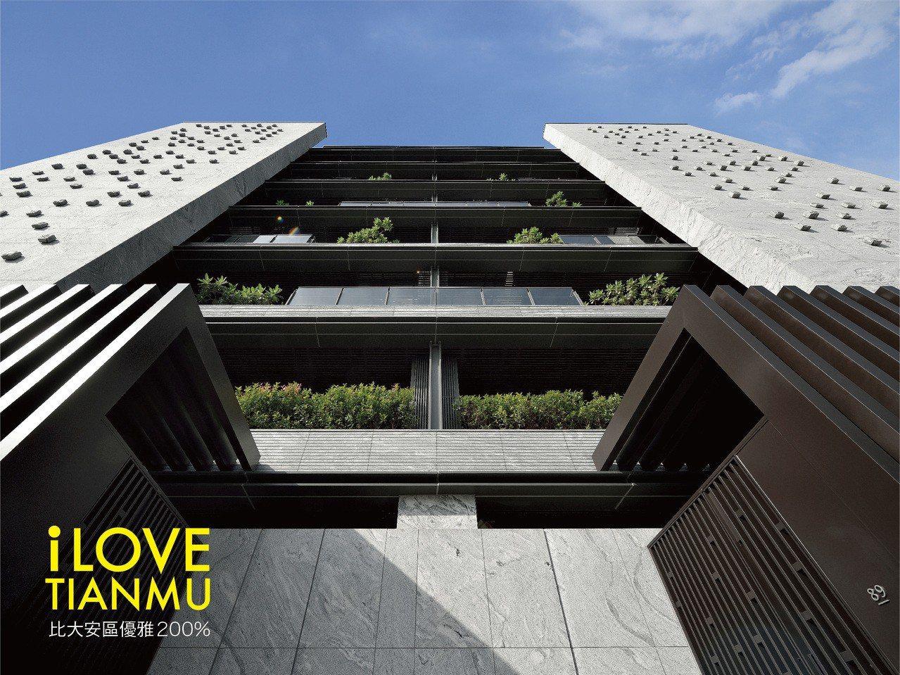建築師李文勝讓谷画青既是建築設計,也是立體山水皴畫。