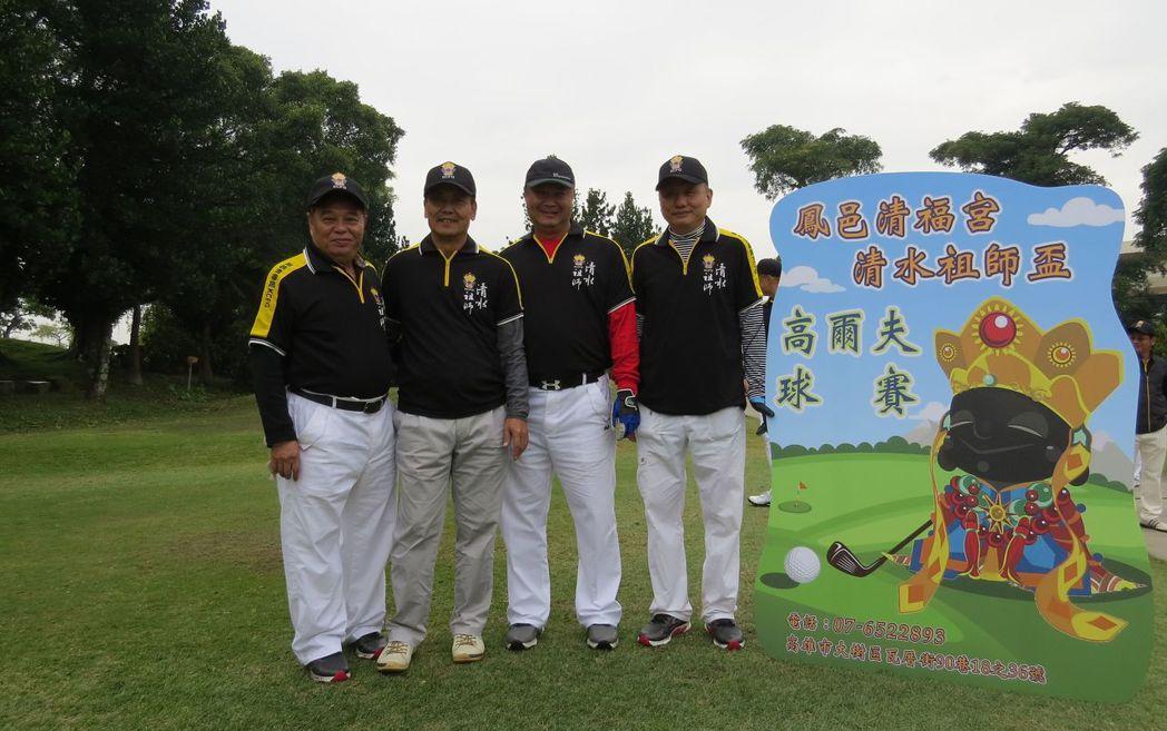 高旺螺絲董事長高長松(左一)與幾位好友一早六點多就先下場暖身。 李福忠/攝影