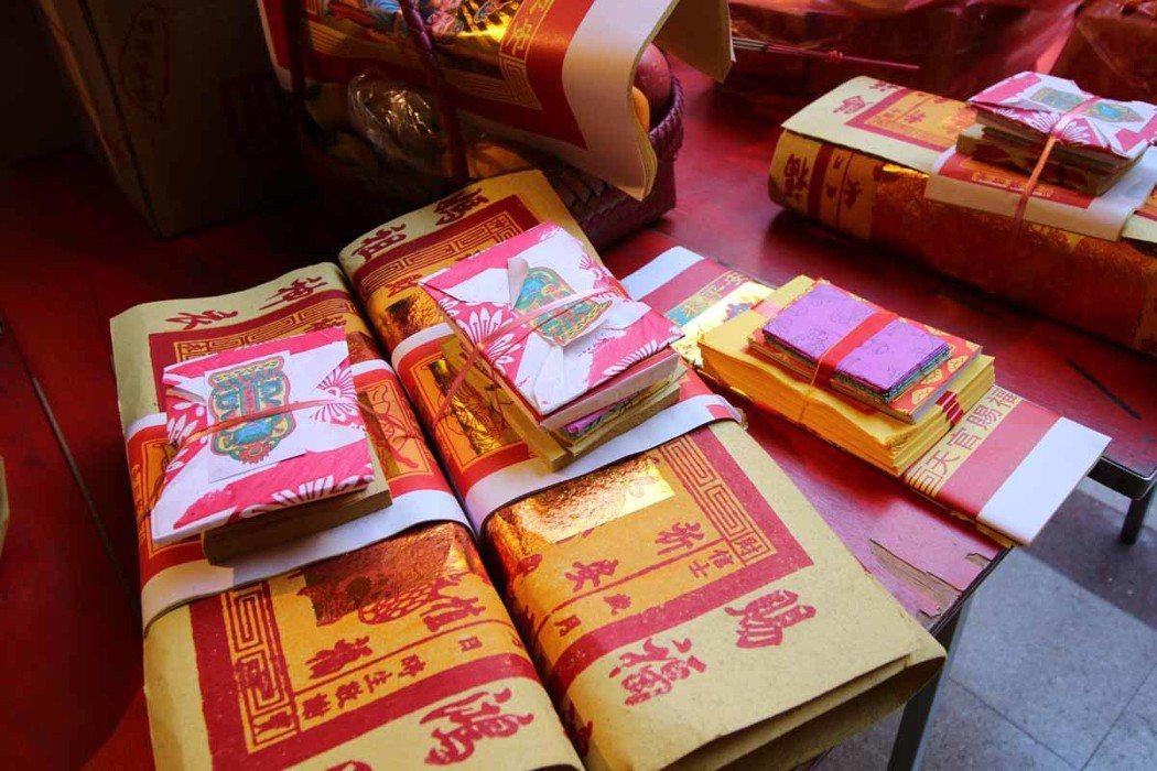 拿取金紙可準備供品放置供桌上。