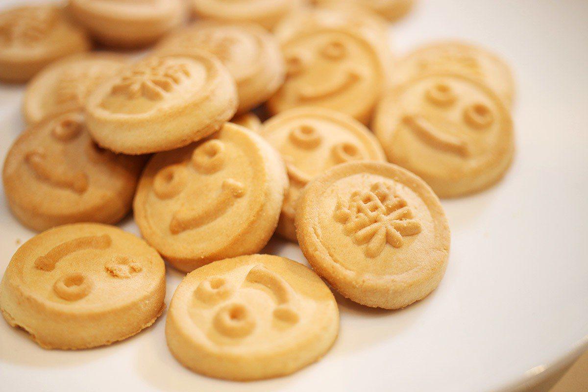 樂餅乾有笑臉和樂字,帶來好心情。