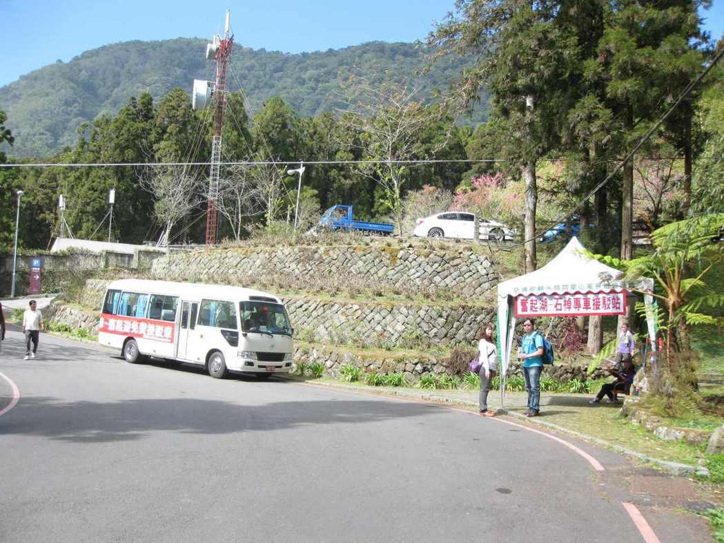 初二至初四在石棹和奮起湖間有免費接駁車。圖/阿里山國家風景區管理處提供
