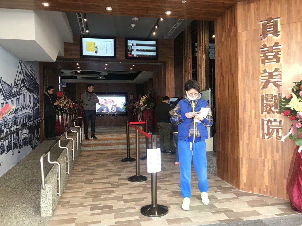 「真善美戲院」今開幕湧入不少觀影人潮。記者綦守鈺/攝影