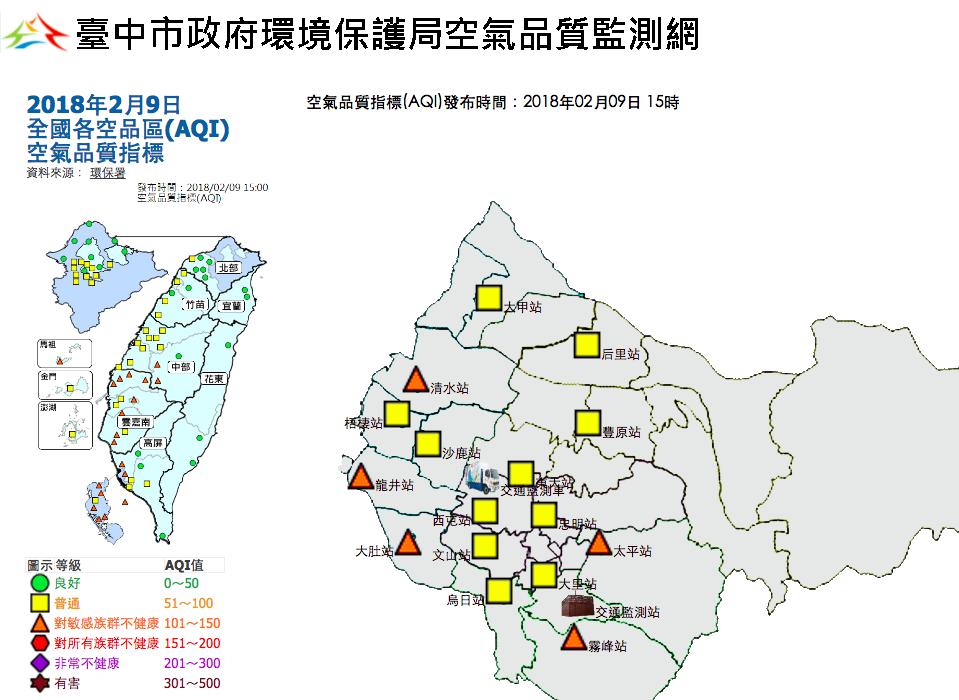 圖/取自台中市環保局網站