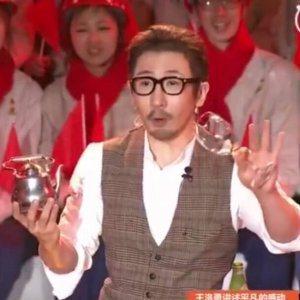 劉謙登大陸春晚變成大叔模樣。圖/摘自微博