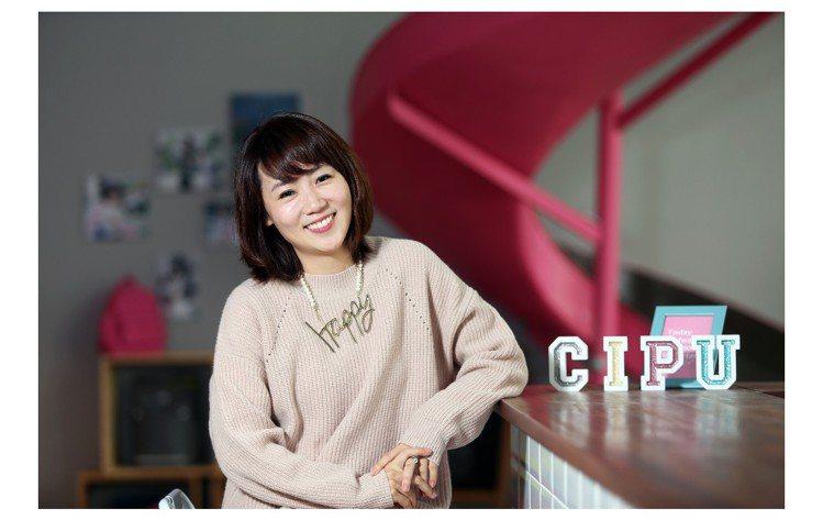 媽媽界無人不知的媽媽包品牌CiPU喜舖,創辦人CPU周品妤分享面對壓力與挫折的樂...