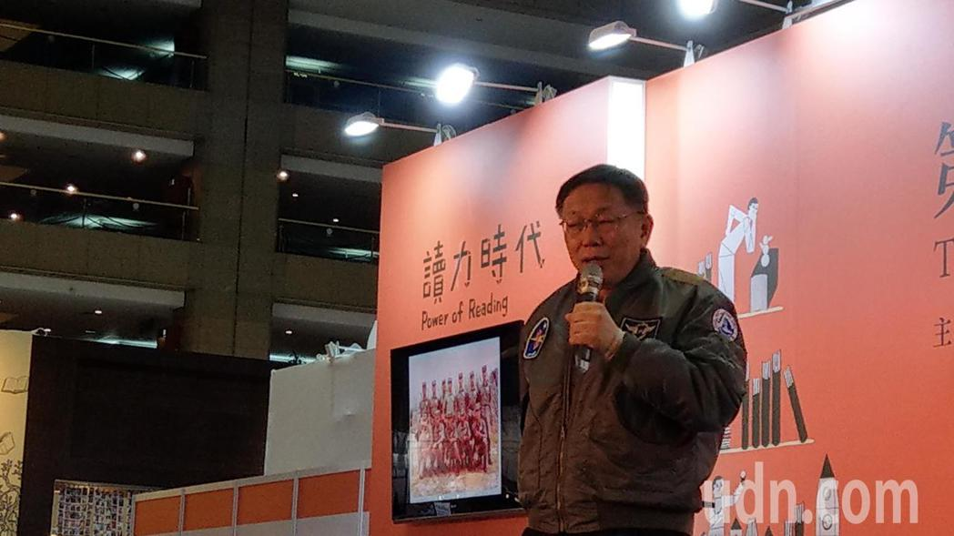 台北市長柯文哲晚間在台北書展參加座談,談自己的閱讀學習心得。記者楊正海/攝影