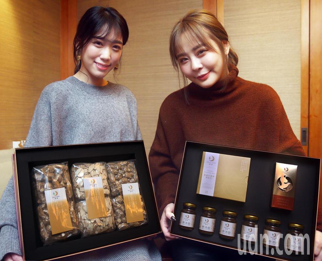鴻海集團旗下樂活養生健康事業推出新產品「鴻參」給消費者新的選擇。記者杜建重/攝影