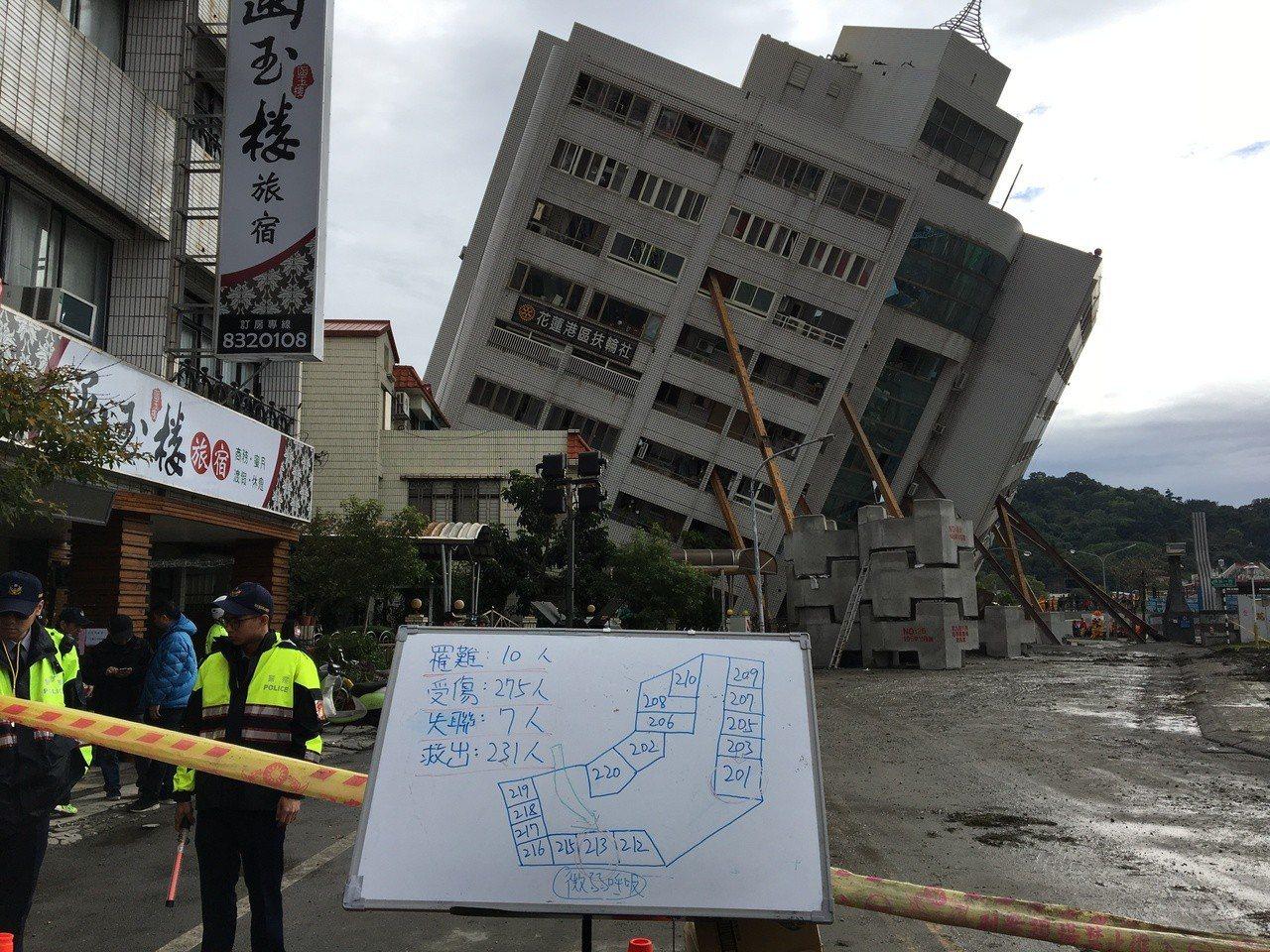 花蓮縣6日發生強震,其中雲門翠堤大樓傷亡最慘重。記者徐庭揚/攝影