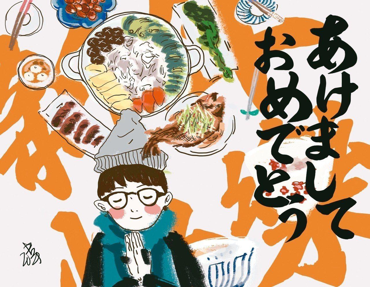 我的東京家人日本的過年是一月,台灣的過年是二月。當日本過年時,機票貴,機艙擠...