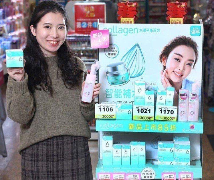 屈臣氏推出獨家新品Collagen by Watsons水潤平衡清潔系列。圖/屈...