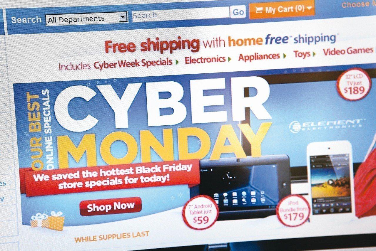 沃爾瑪傳要求產品供應商提供更多10美元以上的商品,提升電商部門獲利。 法新社