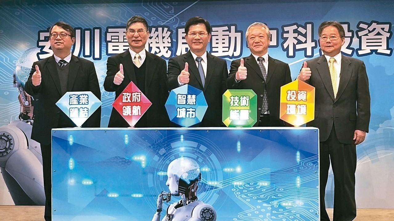 全球四大工業機器人廠商之一的安川電機,宣布進駐中科園區投資設廠,投資啟動儀式由科...