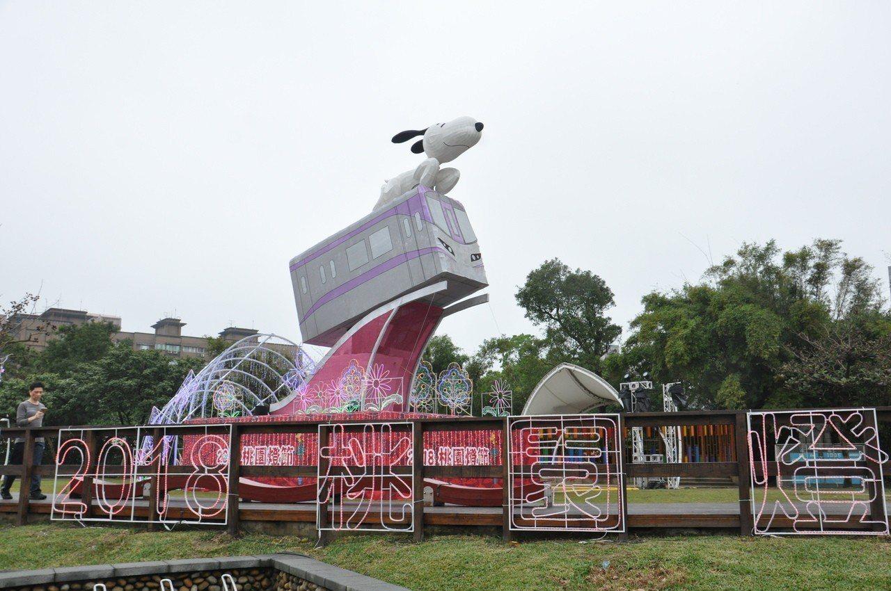 位於桃園區的三民運動公園大型主燈主題為「史努比在桃園」,主燈就設置在南崁溪的青溪...