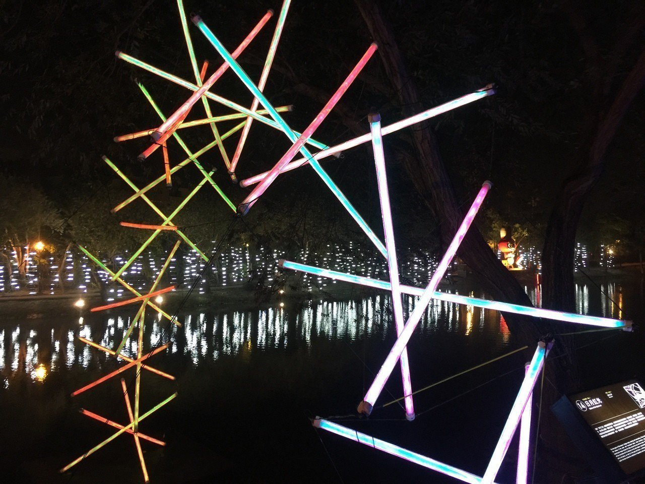 月津港燈節開幕,48組燈景千變萬化。 記者吳政修/攝影