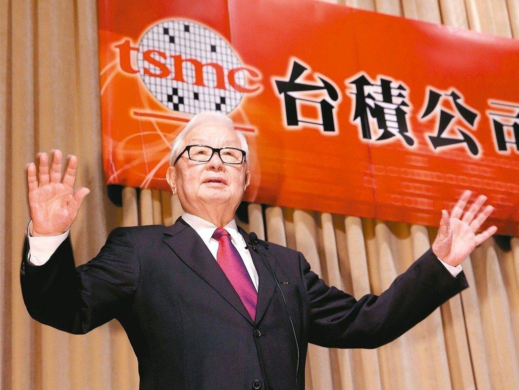 台積董事長張忠謀。 圖/聯合報系資料照片