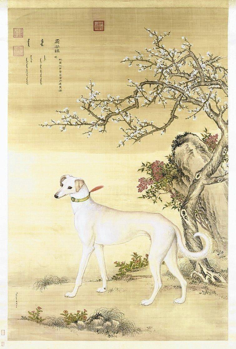 位於嘉義的故宮南院,則推出「戊戌狗年.喜迎上元特展」,其中最經典的就是27歲來華...