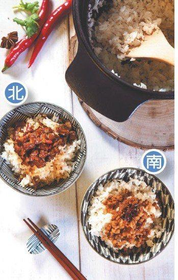 北部滷肉飯、南部肉燥飯 食譜、照片/寫樂文化提供