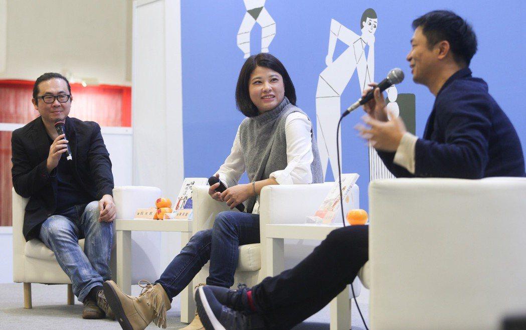 漫畫家阮光民(左起)、編劇陳潔瑩、導演高炳權日前出席「從漫畫到偶像劇發生了什麼事...