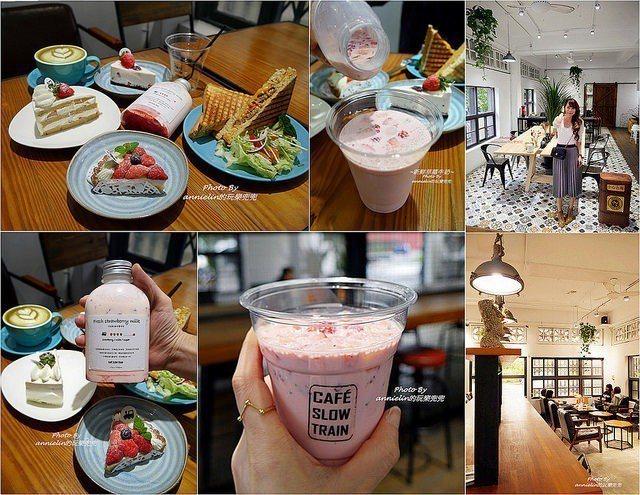 粗獷復古+文青花草+甜滋滋草莓,混搭個性也hen~有型!還有~韓風草莓牛奶瓶,自...