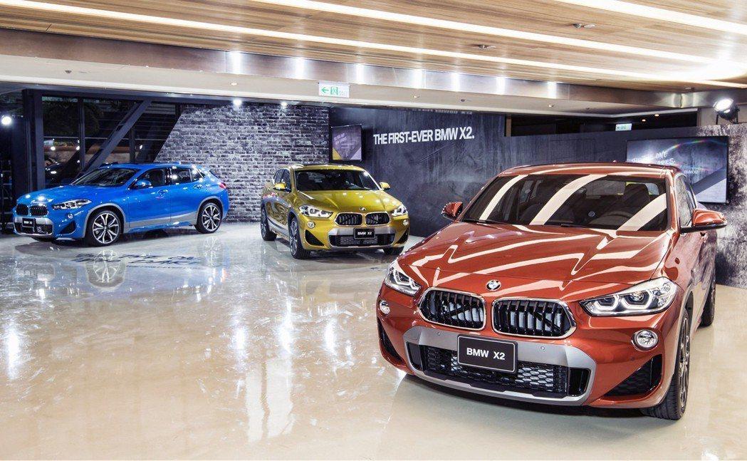 BMW總代理汎德公司發表全新運動跑旅X2,兩種車型建議售價分別為205萬及215萬。 圖/汎德提供