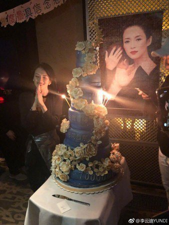 章子怡甫過39歲生日。圖/摘自微博
