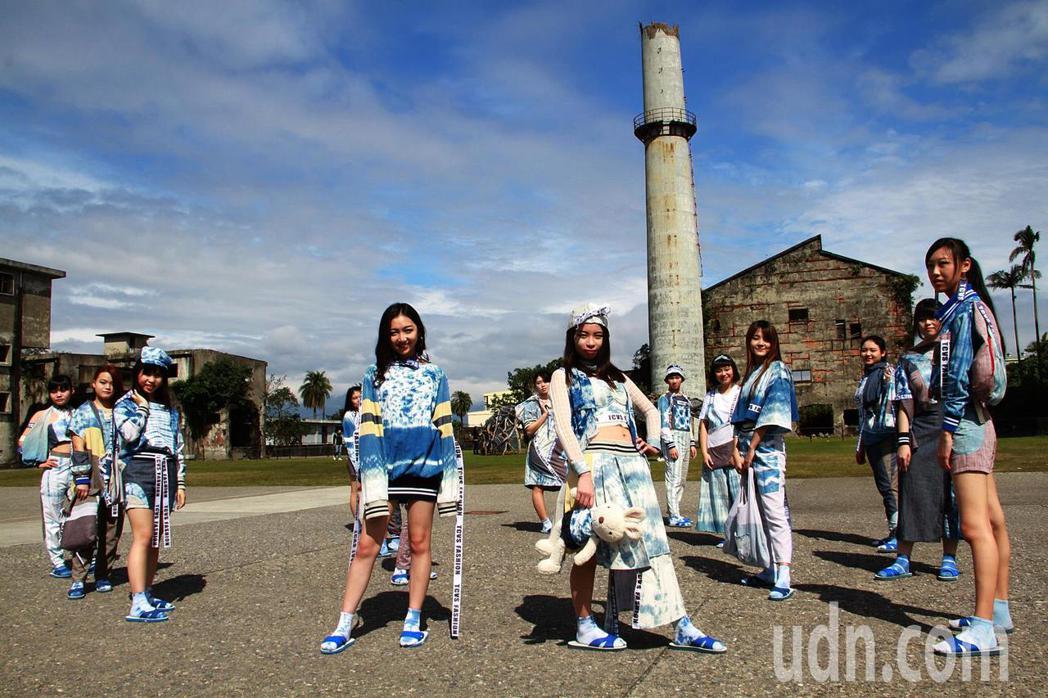 宜蘭天然染特展開幕,流行時尚,也有頭城家商學生的藍染嘻哈風,搭配藍白拖走秀。記者...