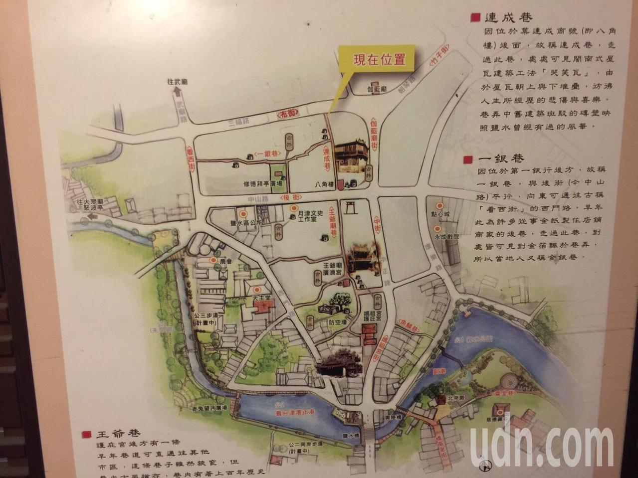 鹽水區地圖。記者吳政修/攝影