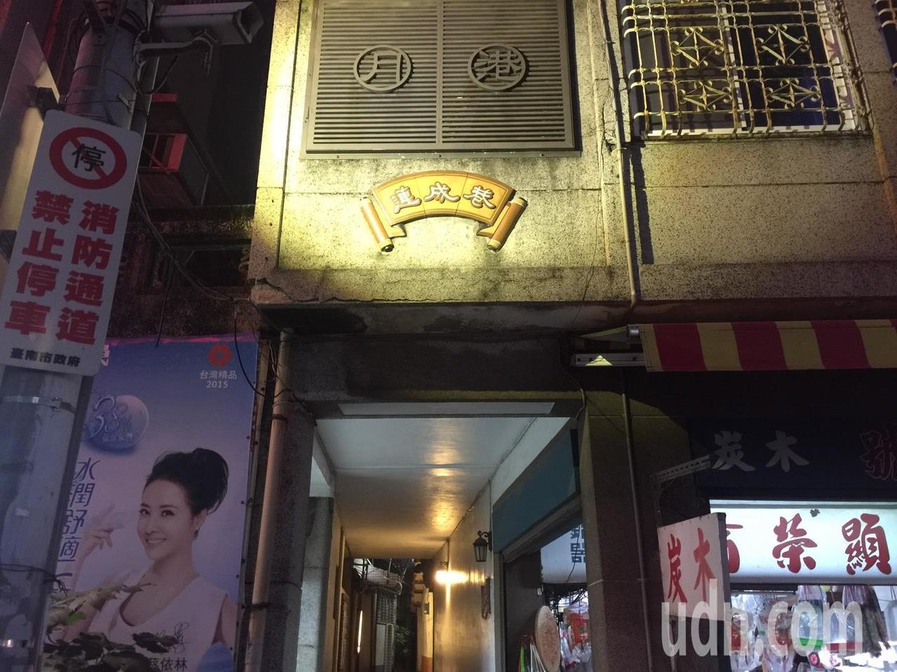 台南市鹽水區連成巷。記者吳政修/攝影