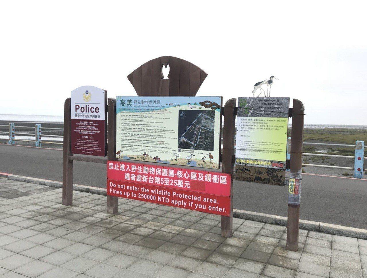 台中市政府農業局為服務國外旅客,日前完成指示及公告牌雙語化,旅客還可利用手機掃描...