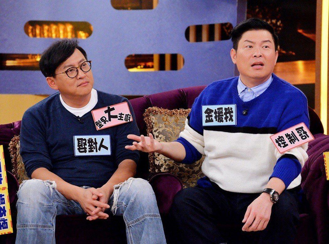 詹姆士(左)和曾國城是多年好友。圖/衛視中文台提供