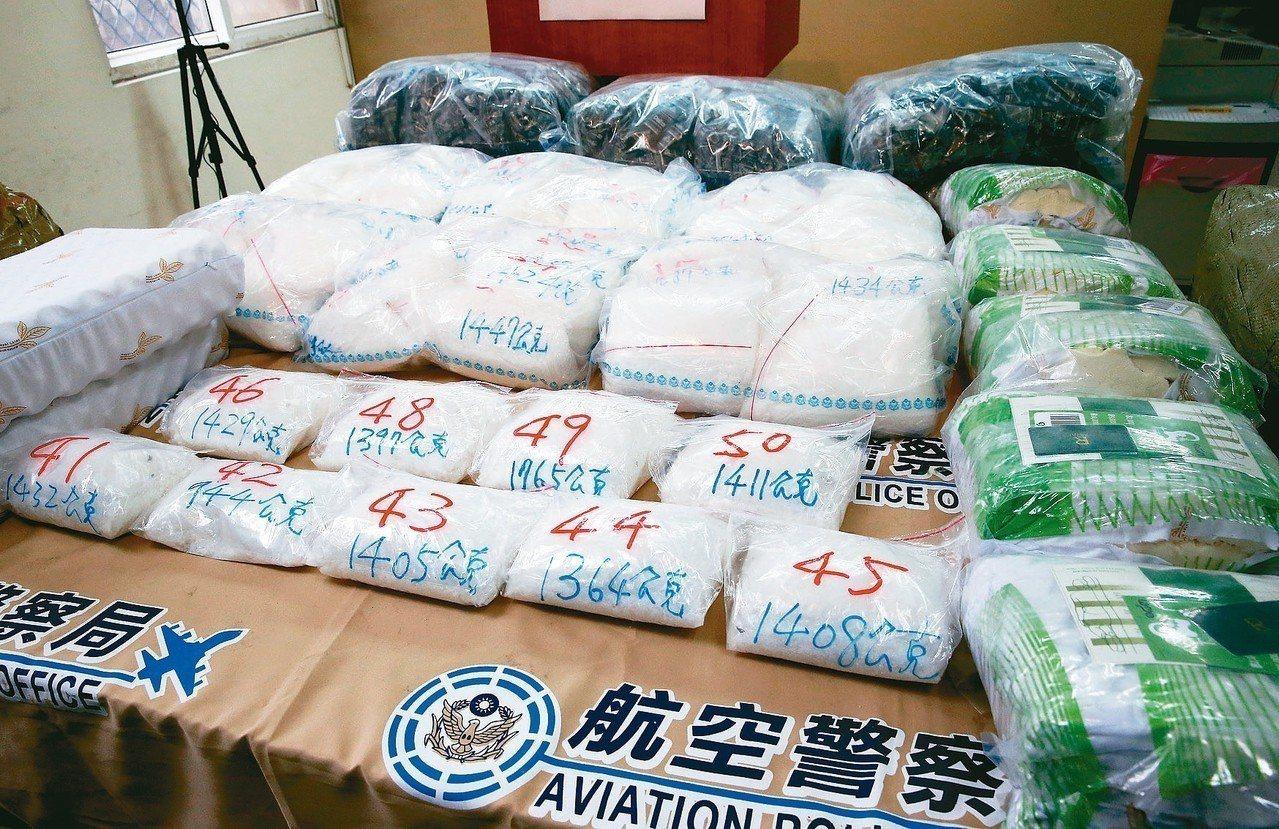 航警局會同關務署查獲近百公斤K他命,正全力追緝幕後貨主。 記者陳嘉寧/攝影