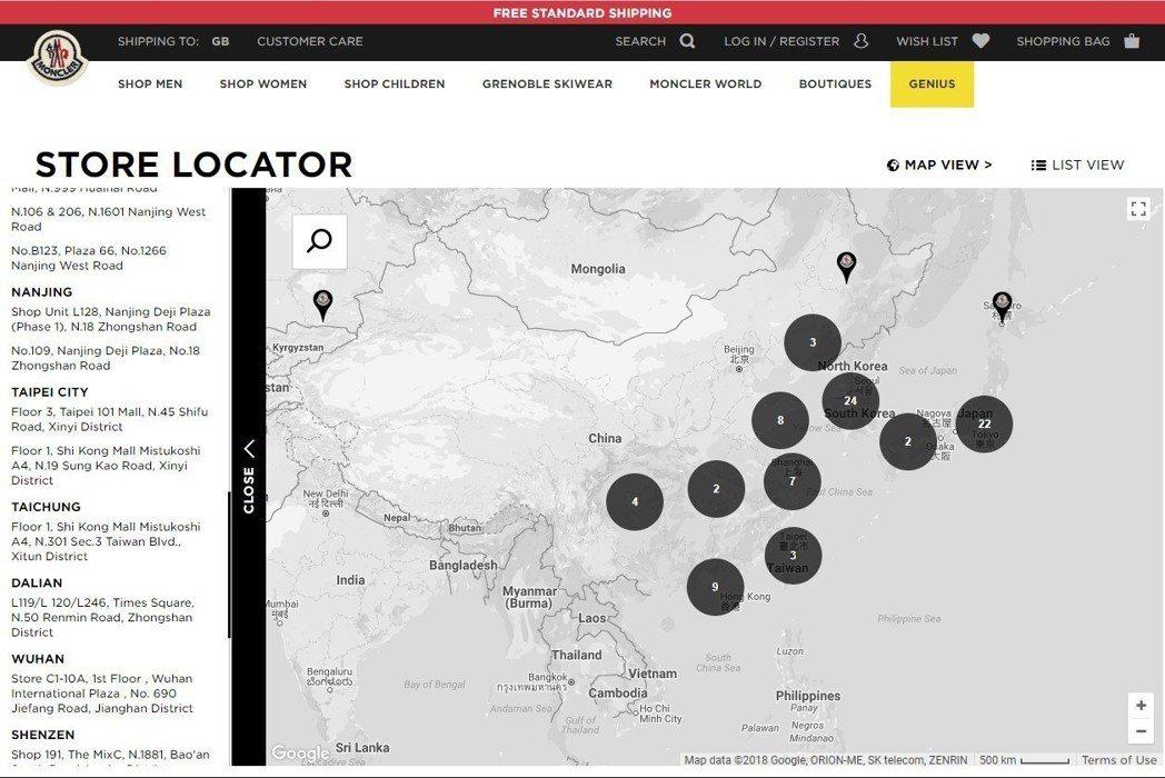 法國著名運動品牌Moncler的英文官網在「選擇國家」列中,已將Taipei C...