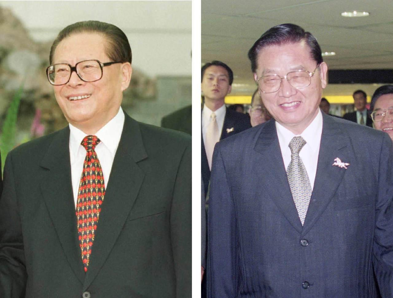 1998年,APEC領袖峰會的媒體手冊中漏了「江澤民」(左圖),並將我國參加領袖...