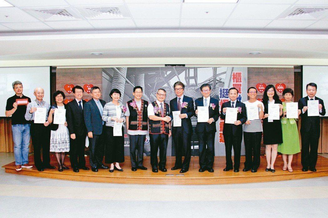集結上櫃、興櫃公司一起回饋社會,為台灣開啟希望之窗。