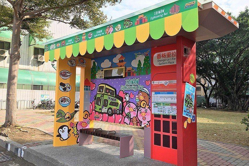 小豬車亭。 台南市政府/提供