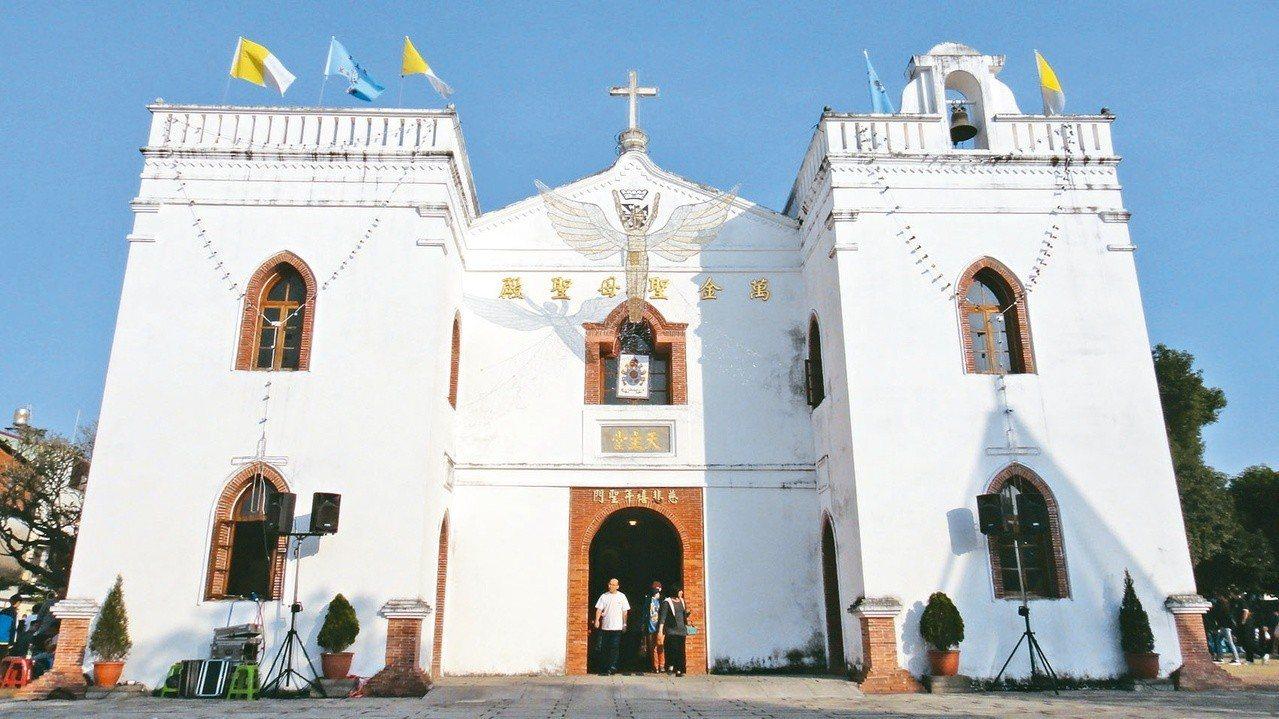 全國最古老的天主教西班牙式建築萬金聖母聖殿。記者蔣繼平/攝影